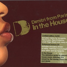 In The House (BOX SET)