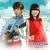 I Love You (CDS)