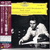 Chopin & Liszt: Piano Concertos No.1 (London Symphony Orchestra / Claudio Abbado)