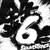 Tekken 6 - Original Soundtrack CD3