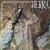 Se Hace Camino Al Andar - Der Weg Entsteht Im Gehen (Vinyl)