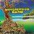 Minglewood Band (Vinyl)