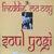 Soul Yogi (Vinyl)