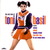 The Very Best Of Toni Basil