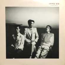 Lunatic Menu (Vinyl)