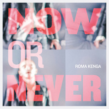 Now Or Never (EP)