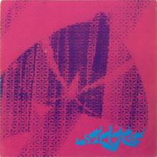 Satwa (Vinyl)