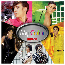 My Color (CDS)