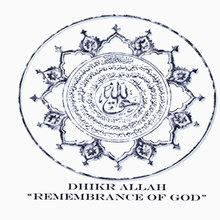 The Zhikr u Allah: Meditation For The Soul