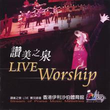 ???? Live ???? - ????????? Live Worship