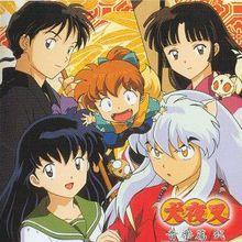 Inuyasha TV Vol. 2