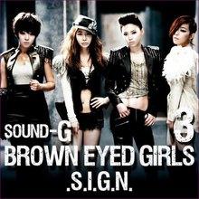 Sound G (Repack)
