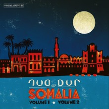 Dur Dur Of Somalia - Volume 1, Volume 2 & Previously Unreleased Tracks