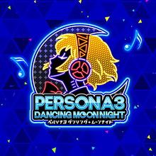 Persona 3 Dancing Moon Night Full Soundtrack CD2