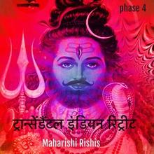 Transcendental Indian Chill Phase 4