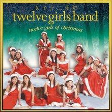 Twelve Girls Of Christmas