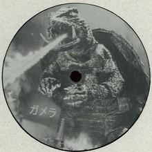 Gamera (EP) (Vinyl)