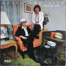Adjoining Suites (Vinyl)
