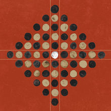 Deeper Wells (EP)