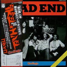 Dead End (Vinyl)