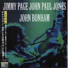 Rock And Roll Highway (With John Paul Jones & John Bonham) (Instrumrntals) (Japanese Edition) CD2