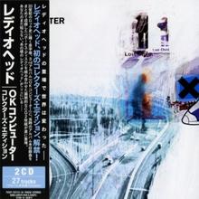 OK Computer (Collector's edition) CD2