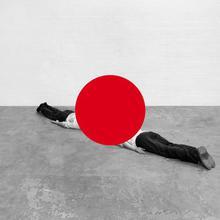 Taiyo (The Remixes) (With Ken Ishii)