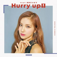 Hurry Up (CDS)