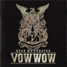 Super Best - Rock Me Forever CD2