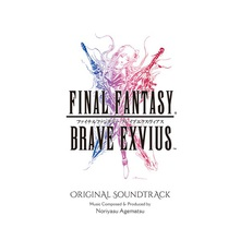 Final Fantasy Brave Exvius Original Soundtrack CD2