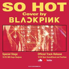 So Hot (CDS)