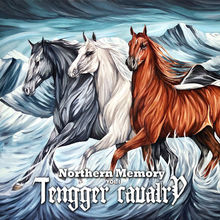 Northern Memory Vol. 1