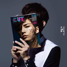 Cut (EP)