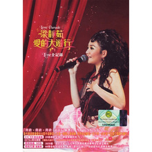 Love Parade Live CD1
