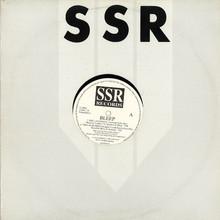 The Launchpad (EP) (Vinyl)