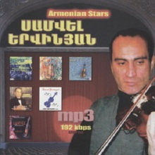 Yerkou Astgher