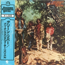 Green River (Vinyl)