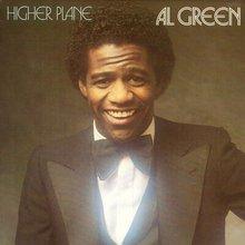 Higher Plane (Vinyl)