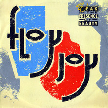 Weak In The Presence Of Beauty (EP) (Vinyl)