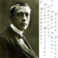 Rachmaninov: Prince Rostislav/Capriccio/Piano Pieces