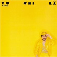 To Chi Ka (Remastered 2005)