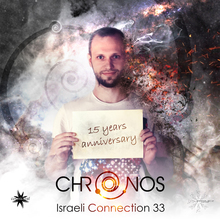 Israeli Connection 33
