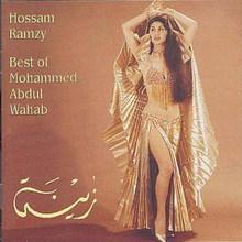 Zeina, Best Of Mohammed Abdul Wahab