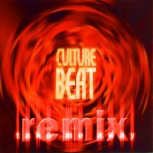Take Me Away (Remix) (MCD)