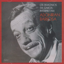 Interpretam Adoniran Barbosa (Remastered 2002)