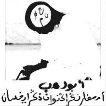 Amhdaar (EP)