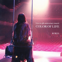 Color Of Life CD1