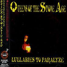 Lullabies to Paralyze (Japanese Edition)