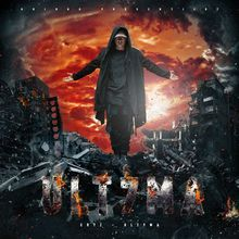 Ult7Ma (Limited Edition) CD1