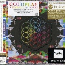 A Head Full Of Dreams (Japan Tour Edition) CD2